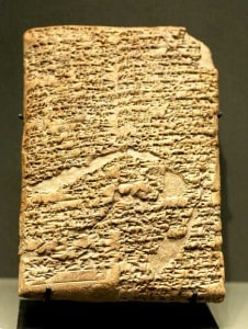 The Hammurabi Code was the first known code of ancient Babylon.